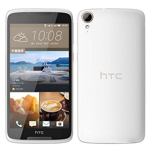 HTC Desire 828 dual sim tartozékok