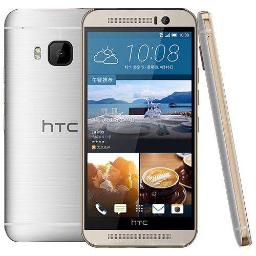 HTC One M9 Prime Camera tartozékok