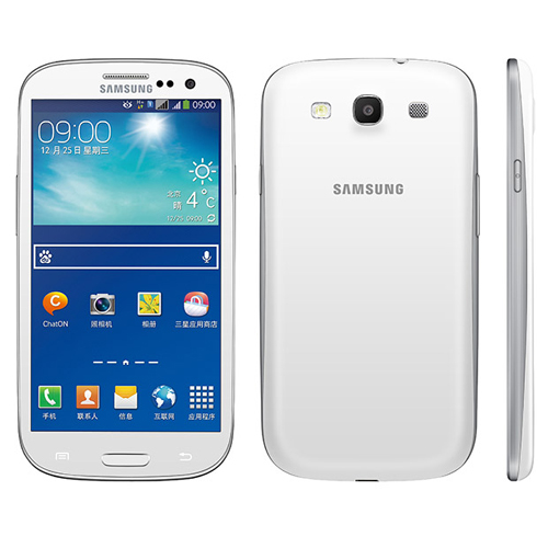 SAMSUNG Galaxy S3 Neo (GT-I9300I) tartozékok
