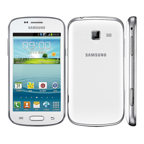 SAMSUNG Galaxy Trend II Duos (GT-S7572) tartozékok