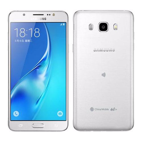 SAMSUNG Galaxy J7 (2016) (SM-J710F) tartozékok