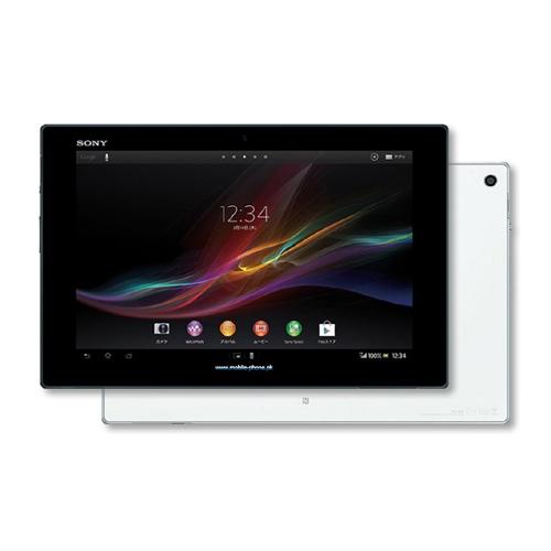 SONY Xperia Tablet Z (SO-03E) tartozékok