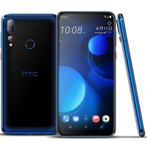 HTC Desire 19+ tartozékok