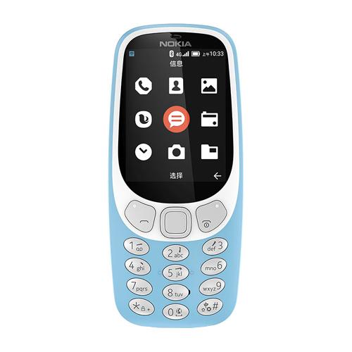 NOKIA 3310 4G (2018) tartozékok
