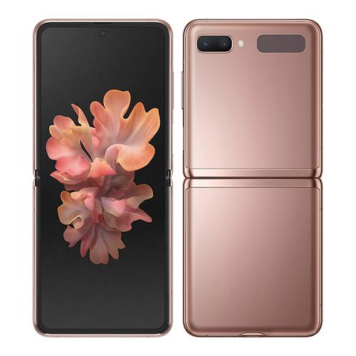 SAMSUNG Galaxy Z Flip 5G (SM-F707B/N/U/U1/W/F7070) tartozékok