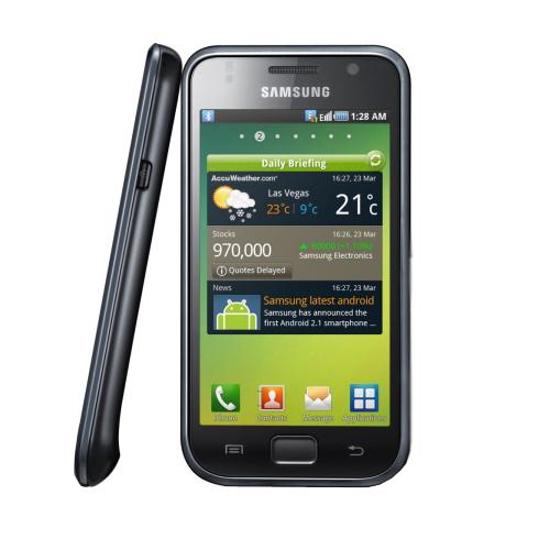 SAMSUNG GT-I9000 Galaxy S tartozékok