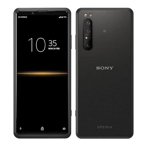 Sony Xperia Pro tartozékok