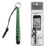 SONY Xperia Neo L (MT25i)Érintõképernyõ ceruza - mini, 3,5 jack csatlakozóba illeszthetõ, kapacitív kijelzõhöz - GREEN / ZÖLD