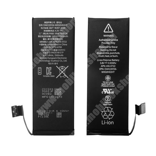 Akku 1560 mAh LI-ION - APPLE 616-0720 kompatibilis - APPLE IPhone 5S