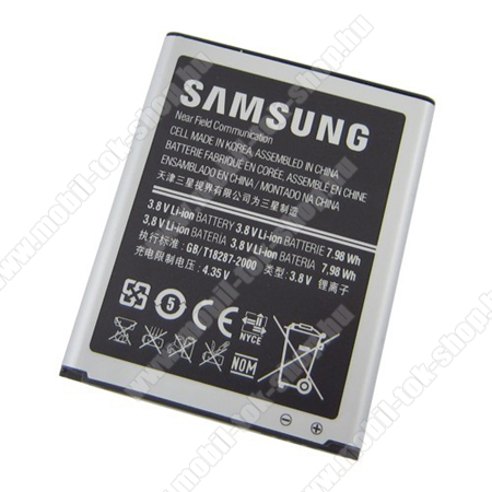 Akku 2100 mAh LI-ION - EB-L1G6LLU - GYÁRI - Csomagolás nélküli - SAMSUNG GT-I9300 Galaxy S III.