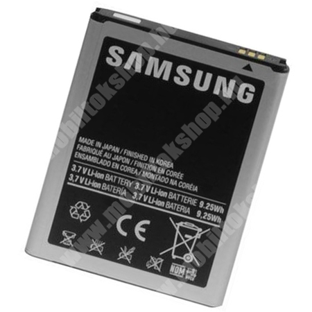 Akku 2500 mAh LI-ION - EB615268VUC - GYÁRI - Csomagolás nélküli - SAMSUNG GT-N7000 Note