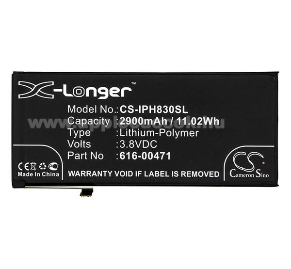 Akku 2900 mAh LI-Polymer (belső akku, beépítése szakértelmet igényel!, 616-00471 kompatibilis) - APPLE iPhone Xr - CS-IPH830SL - GYÁRI