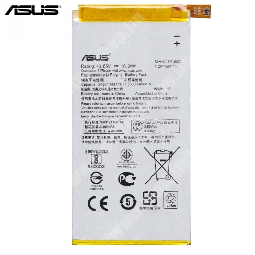 Akku 3480 mAh LI-Polymer - ASUS Zenfone 3 Deluxe (ZS570KL) - C11P1603 - GYÁRI