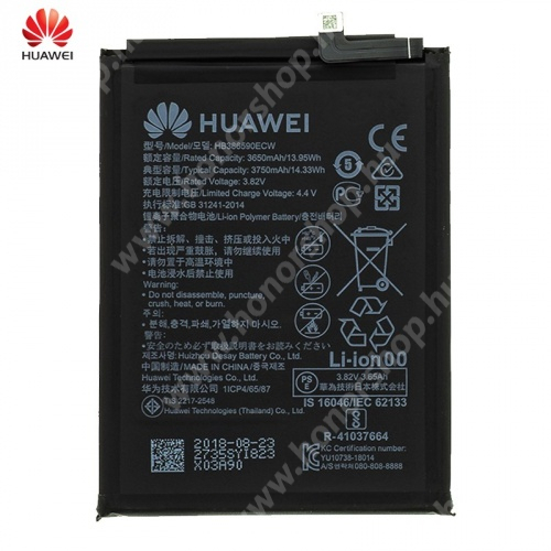HUAWEI Honor 8X Akku 3750 mAh LI-ION (belső akku, beépítése szakértelmet igényel!) - HUAWEI Honor 8X / HUAWEI Honor View 10 Lite - HB386590ECW - GYÁRI