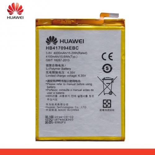 Akku 4000 mAh LI-ION - HB417094EBC - HUAWEI Ascend Mate7 - GYÁRI - Csomagolás nélküli