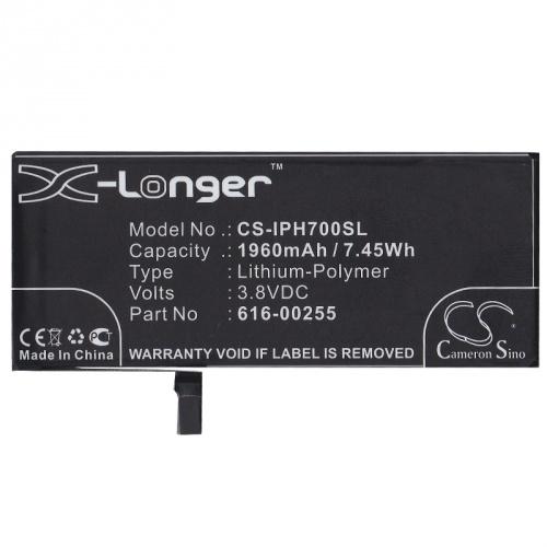APPLE iPhone 7 akkumulátor - 1960mAh Li-Polymer - (616-00255 utángyártott)