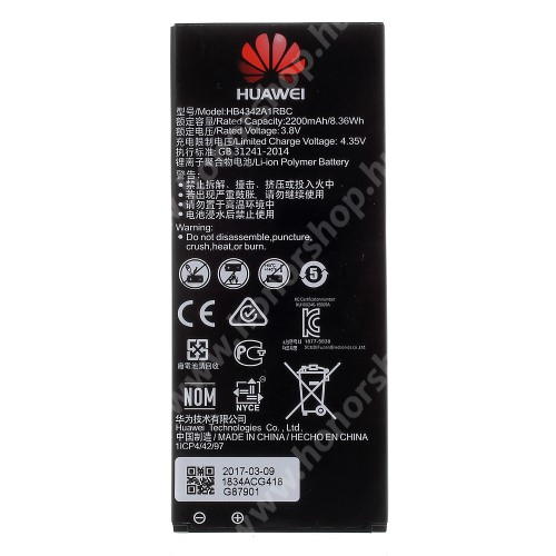 HUAWEI Honor 5 Play HUAWEI akkumulátor - 2200mAh, 3.82V - HB4342A1RBC - HUAWEI Y5II/Honor 5/Honor Play 5/Honor 5 Play - GYÁRI