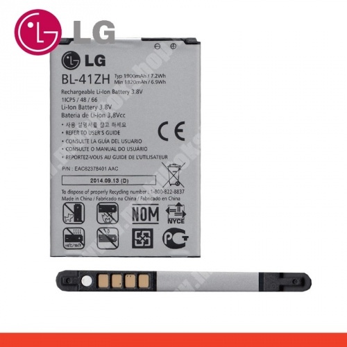 LG BL-41ZH akku 1900 mAh LI-ION - LG L70+ L Fino (D290n) / LG Leon (C50) - GYÁRI - Csomagolás nélküli