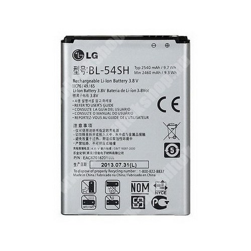 LG G4c (H525N) LG BL-54SH akku 2450 mAh LI-ION - LG G3 S / LG L80 / LG L90 / LG L90 Dual - GYÁRI - Csomagolás nélküli