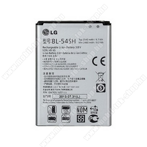 LG BL-54SH akku 2450 mAh LI-ION - LG G3 S / LG L80 / LG L90 / LG L90 Dual - GYÁRI - Csomagolás nélküli