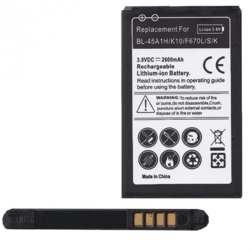 LG K10 (K420N) akkumulátor - 2300mAh Li-ION - (BL-45A1H utángyártott)