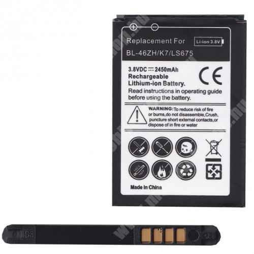LG K7 (X210) akkumulátor - 2450mAh Li-ION - (BL-46ZH utángyártott)