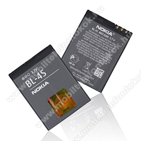 NOKIA akku 860 mAh LI-ION/LI-Polymer - BL-4S - GYÁRI - Csomagolás nélküli