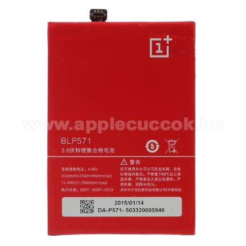 OnePlus One A0001 akkumul�tor - 3000mAh Li-Polymer - BLP571 - GY�RI