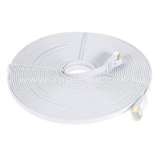 UTP CAT7 PATCH LAN KÁBEL - 10m hosszú, lapos kábel, 10 Gbps, árnyékolt RJ45 csatlakozók - FEHÉR