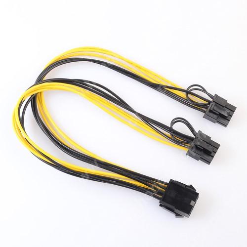 Videókártya PCI Express tápkábel -  8pin anya / 2x 8pin apa kábel, 30cm hosszú - FEKETE / SÁRGA